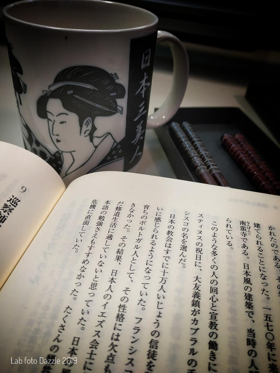 Lingua e cultura giapponese