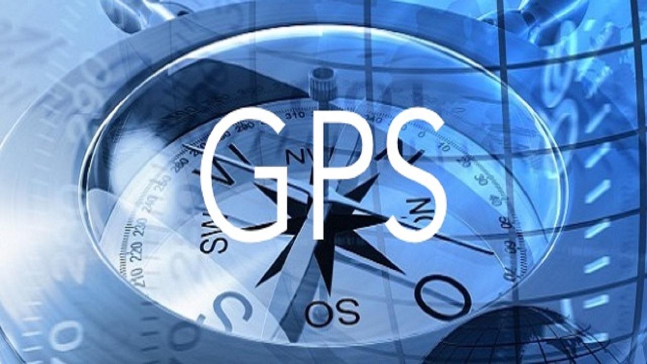 Pubblicazione Graduatorie GPS docenti 1^ e 2^ f...